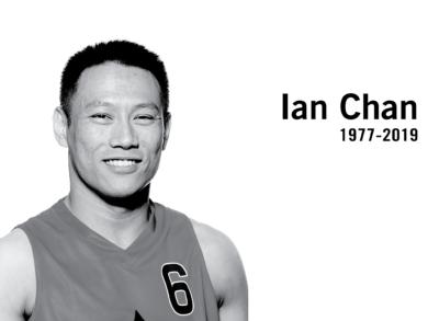 RFRC et la BCWSA en deuil suite au décès du paralympien Ian Chan